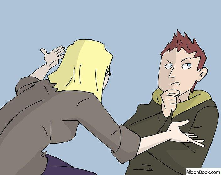 以Start a Conversation With a Boy Step 14Bullet1为标题的图片