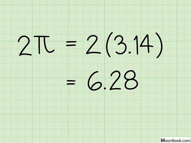 以Calculate Frequency Step 13为标题的图片