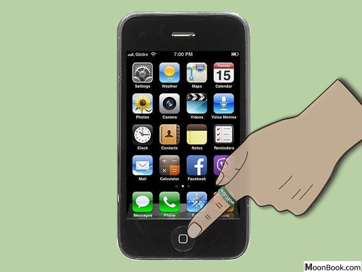 以Close iPhone, iPad and iPod Touch Apps Step 5为标题的图片