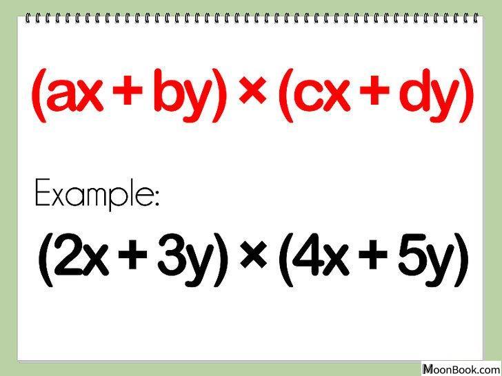 以Multiply Polynomials Step 10为标题的图片