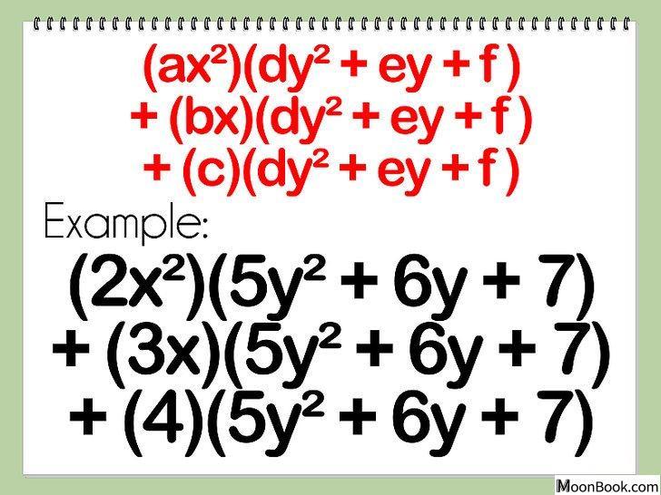 以Multiply Polynomials Step 22为标题的图片