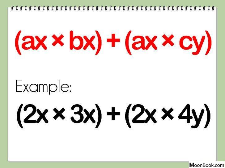 以Multiply Polynomials Step 6为标题的图片