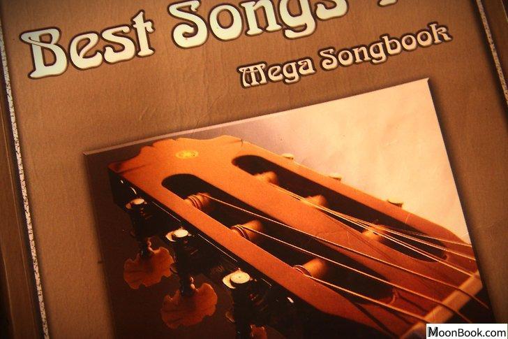 以Practice Guitar Step 4为标题的图片
