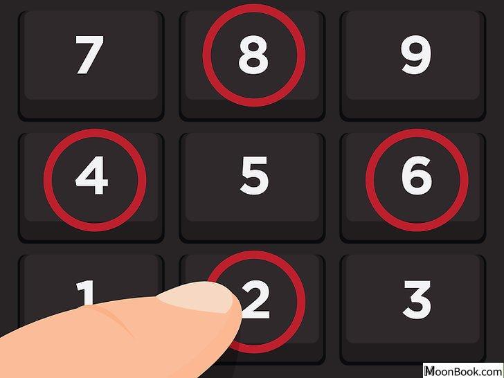 以Use a Keyboard to Click Instead of a Mouse Step 5为标题的图片