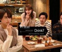 """日本网友分享的读心术:想看穿一个人,就看他都点什么""""饮料"""""""
