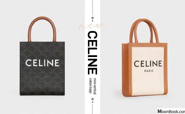 刚刚好的轻松时髦,Celine Cabas 手袋推出迷你版尺寸 Mini Vertical Cabas