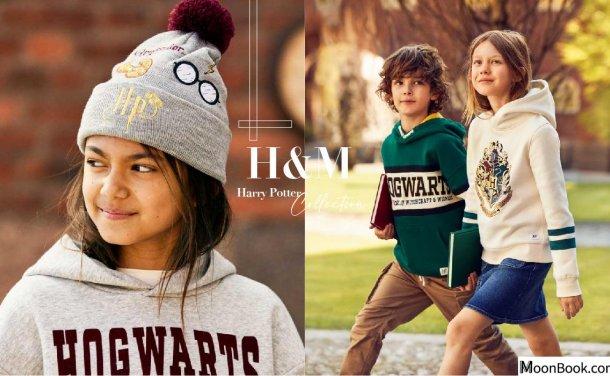 帶著小麻瓜們一起進入魔法世界,H&M 攜手《Harry Potter》發表童裝系列