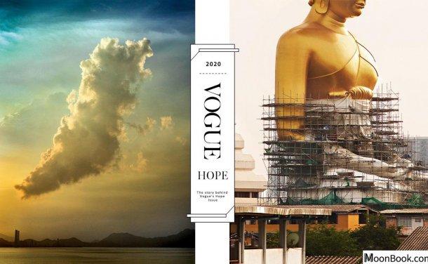 传递充满希望的未来景象:全球26版《Vogue》共同推出 Hope 希望特刊
