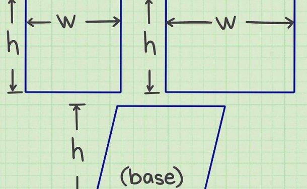 如何计算各种图形的面积