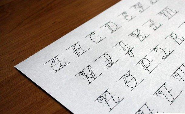 如何用书写体写英文字母