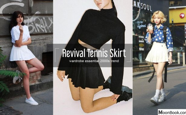 "Wardrobe Essential:回归今夏街头的千禧热潮──满载青春韵味的""网球裙"""